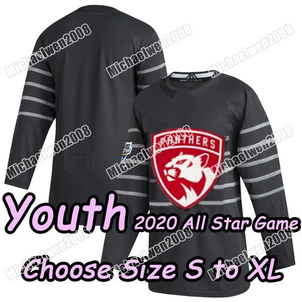 Youth 2020 All Star Game black