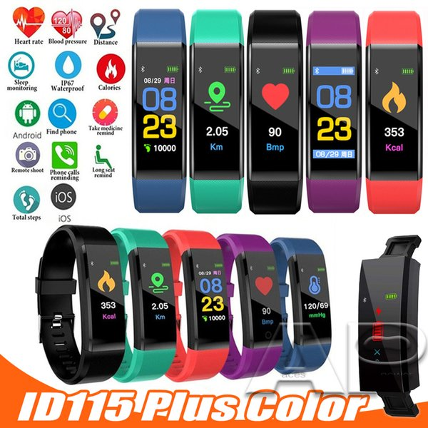 Smart Watch LCD Screen ID115 Plus Smart Bracelet Fitness Watches Band Heart Rate Blood Pressure Monitor Smart Wristband With retail packagin