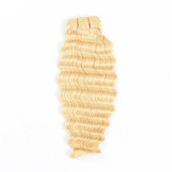 موجة عميقة شعر الإنسان