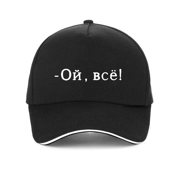 COMPTON Embroidered Hip hop Snapback Adjustable Baseball Cap Hats LOT Wholesale