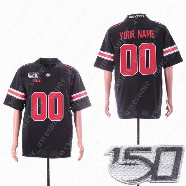 150-й черный красный номер