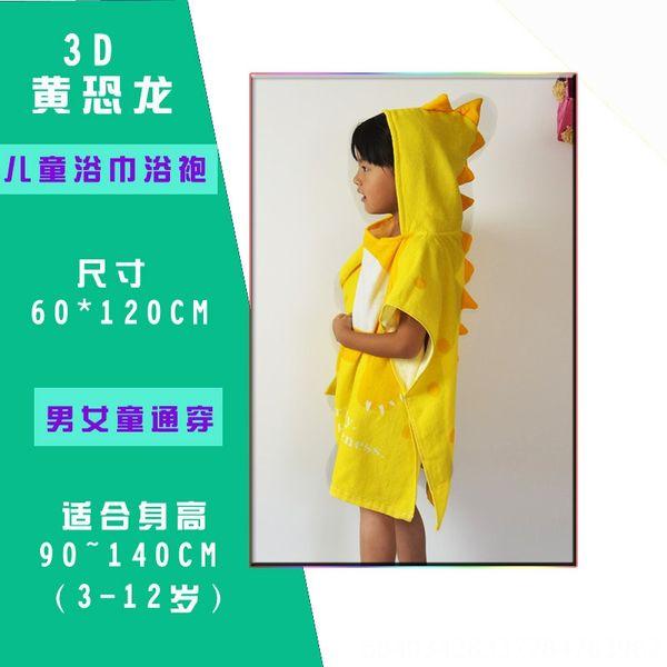 3D yellow dinosaur-60x120 (single 350g)