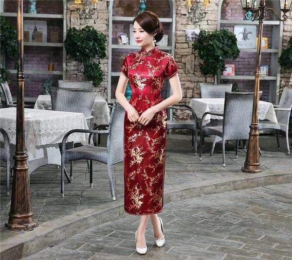 Women Floral Chinese Dress Tang Suit Hanfu Spring Festival Wedding Party Dresses for Women Satin Bodycon Tight Split Vestidos