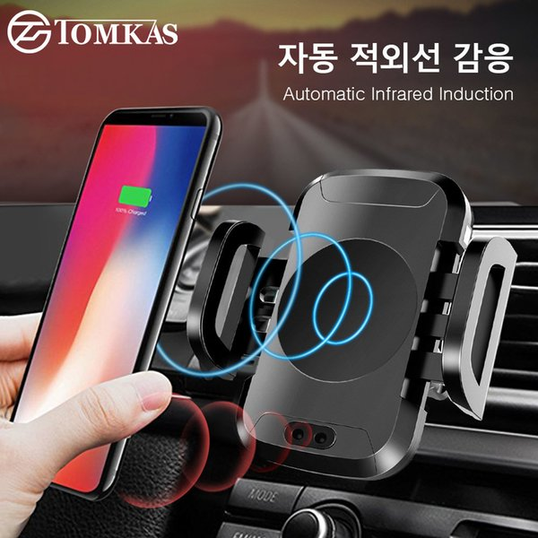 Car Qi Wireless Charger 10w For Iphone X Xs Max Xr Samsung Auto Sensor Holder Car Wireless Charger Fast Charging Dock Pad