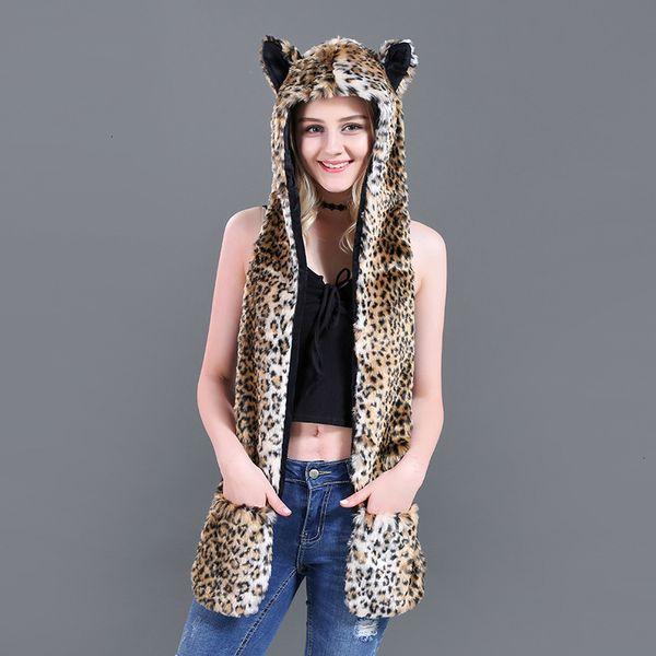 Petit Leopard-100c m
