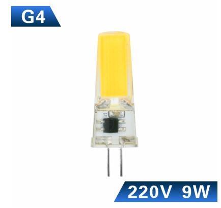 G4 9W 220V