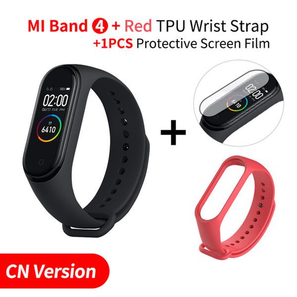 CN Add Red Strap