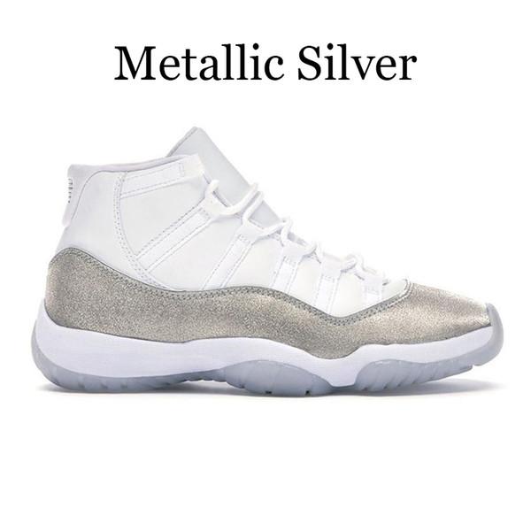 Металлическое серебро