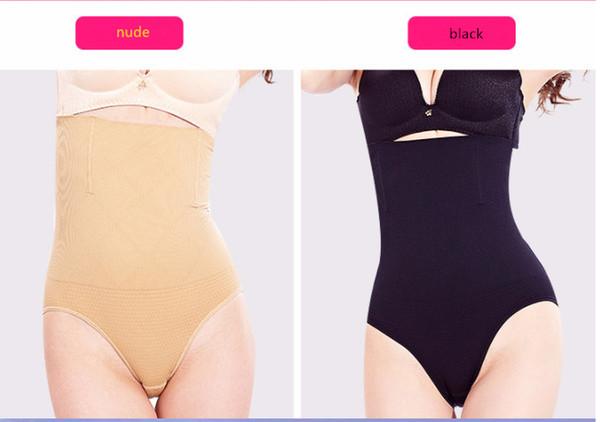 Annelik Bottoms Kalça Plastik Gövde olmadan Bayanlar Vücut spanx Pantolon Yüksek Bel Doğum sonrası Dikişsiz Bel Karın Pantolon Karın Pantolon
