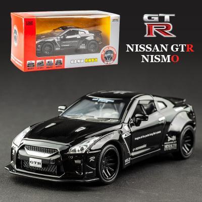 Nissan Black-Box
