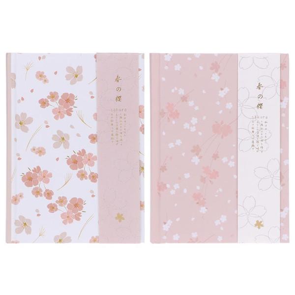 Kawaii Cute Sakura Flower Daily Planner Monthly Weekly Plan Notebook Schedule Notepad Memo Pad Office Supplies
