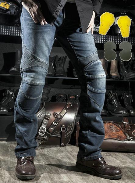 blue pants yellow pads
