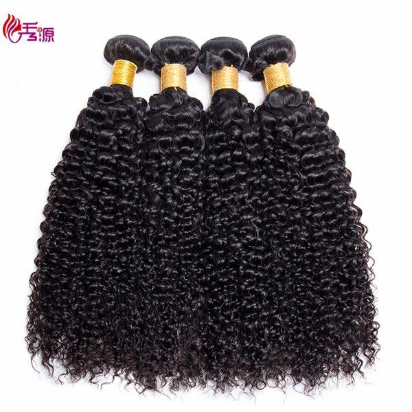 Color natural Doble trama 100 Sin procesar Rizado rizado Pelo humano de la virgen 4 paquetes Brasileño rizado rizado Remy Extensiones de cabello humano