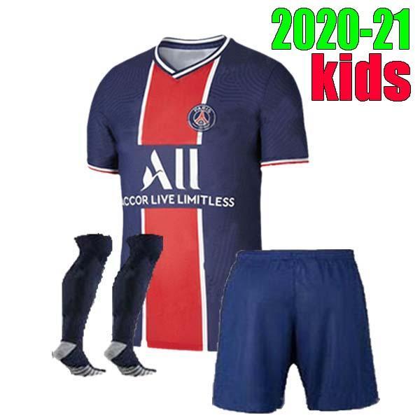 2020-21 Главных Дети комплектов