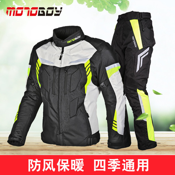 MOTOBOY motorcycle Jersey suit men and women waterproof and fall winter warm rally racing suit four seasons