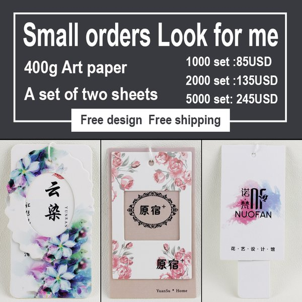 500 pcs/lot custom gold foil hangtag clothing tags Label, Printing Clothing logo tag Hang tags personalized tag