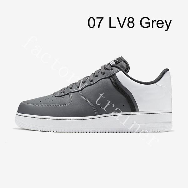2 07 LV8 그레이