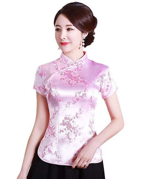 Pink with Floral Embroidery