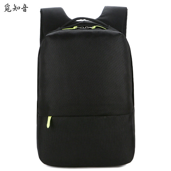 Ultralight Korean Style Of The Computer Backpack Male Simple Business Travel Backpack Student School Bag
