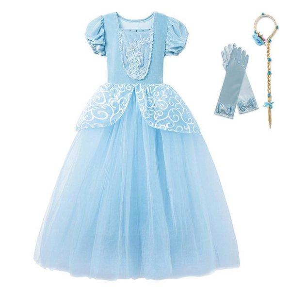 드레스 세트 01