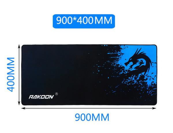 900 × 400 × 2 مم