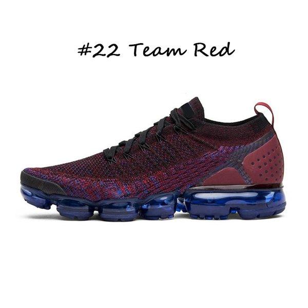 #22 Команда Red 36-39