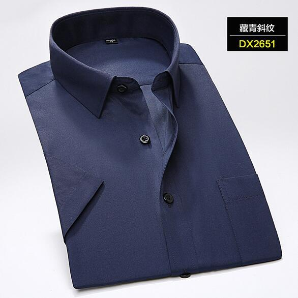 Smeiarar 2018 New Men Shirts Patchwork Collar Fashion Long Sleeve For Formal Business Clothing Solid Color Male Casual P-B-627
