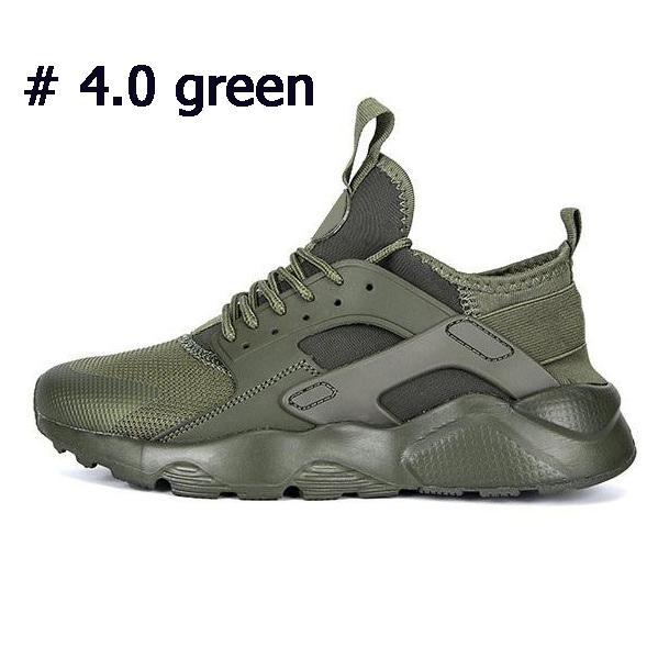 4.0 الخضراء