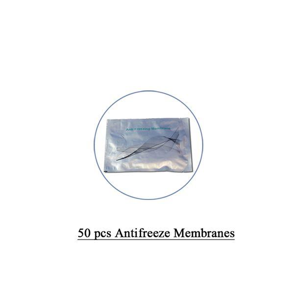 50шт антифриз мембрана