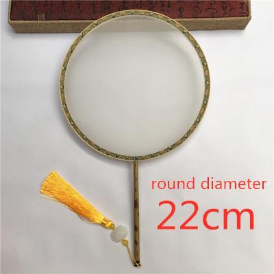 round 22cm white