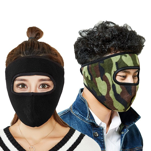 Keep Warm Mask Camouflage Solid Color Cycling Bicycle Ear Protectors Masks For Lady Winter Outdoor Product 4 6zh UU
