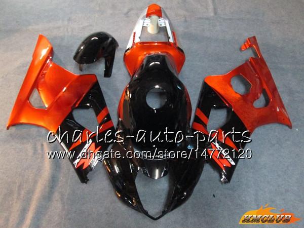 No. 17 Orange