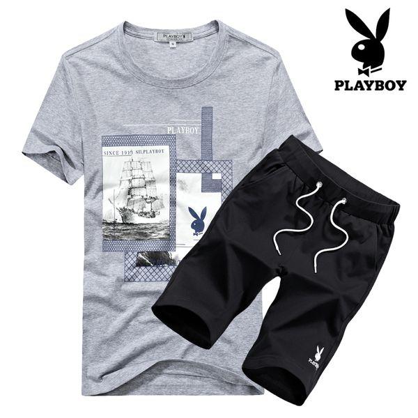 QC 1830 Men esporte ocasional terno T-shirt com shorts é mais barato e mais confortável Temos muitos tipos ternos casuais se você precisar por favor mensagem