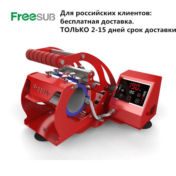 LED Touch Screen Sublimation Machine Mug Press Machine Heat Press Transfer 11oz Mug Cup Sublimation Printer ST130