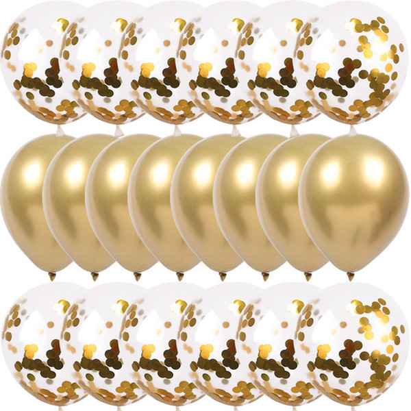 20шт набор воздушных шаров