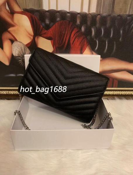검은 색 상자