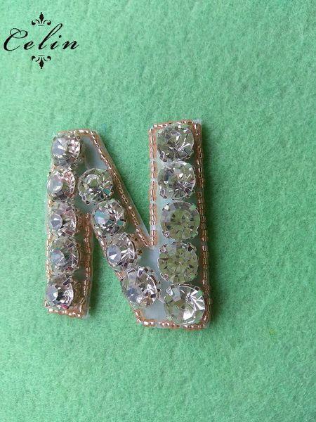 Письмо N