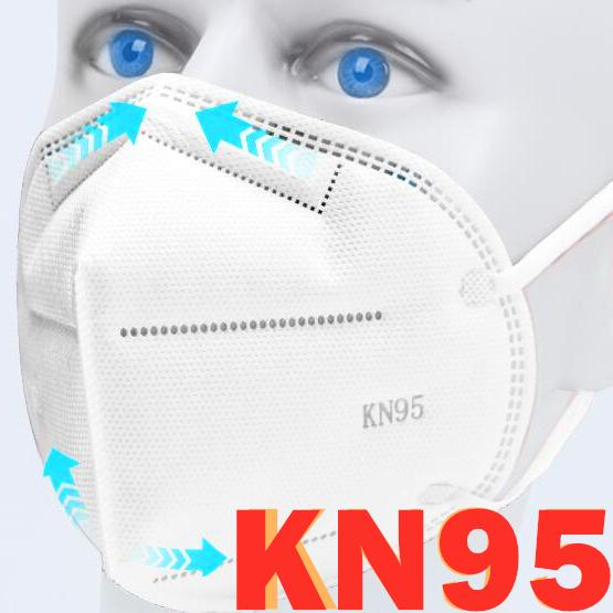 dhl/fedex wholesale 50 pcs kn95 face mask mascherine maschera maske masque n95 masks disposable face mask protect