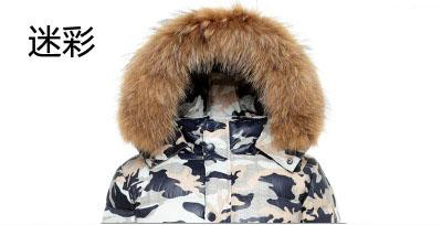 Camouflage Brown Col