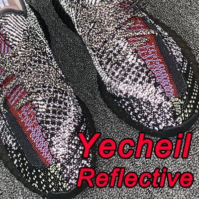 Yecheil reflexivo