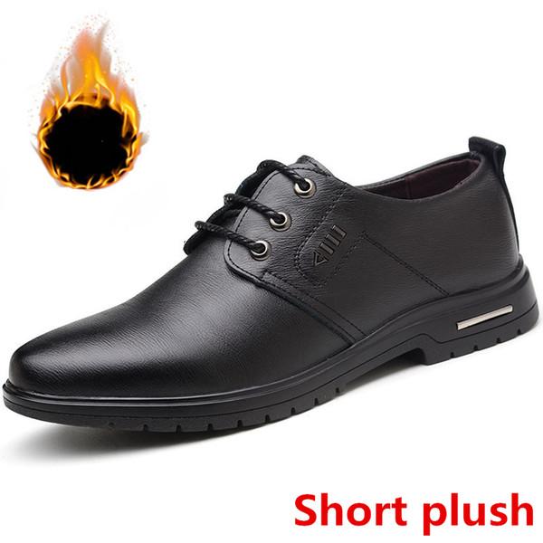 Short plush