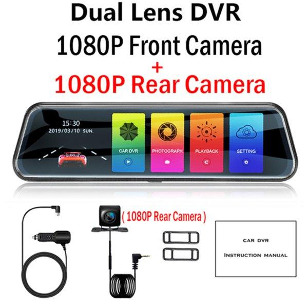 Dual Lens 1080P-NO Card