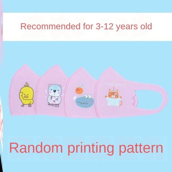 pink children's_5 packs-F38