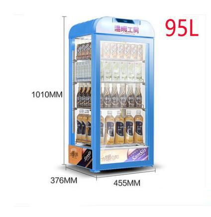 95L blu
