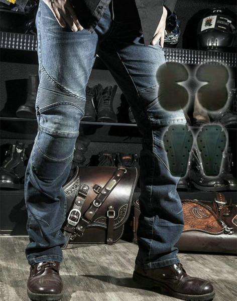 blue pants N bpads
