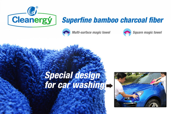 Bamboo charcoal superfine fiber super absorbent strong decontamination environmental protection towel