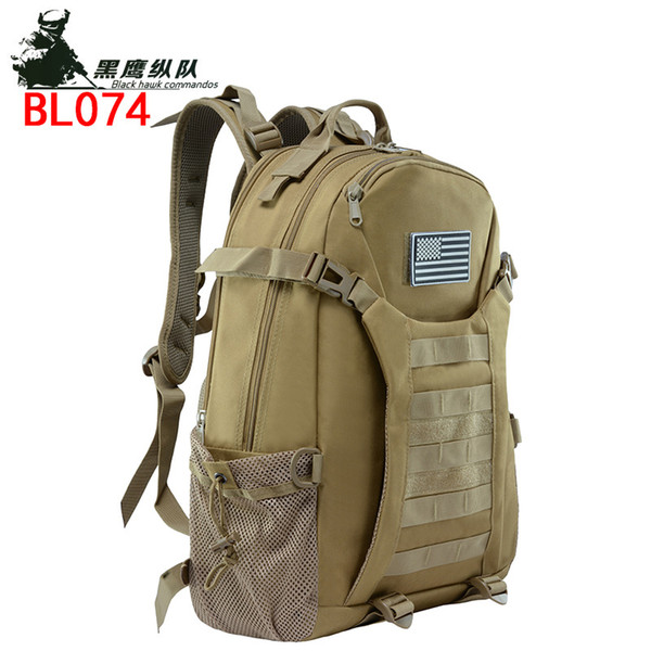 -style outdoor sports backpack camping climbing trekking badminton backpack tactical camouflage backpack thumbnail