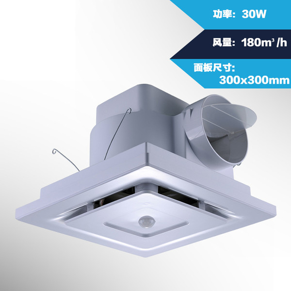 2019 10 Inch Ceiling Fan Human Body Infrared Sensor Hole 230mm Bathroom  Kitchen Bedroom Exhaust Fan Panel 300*300mm From Pubao, $169.67 | DHgate.Com