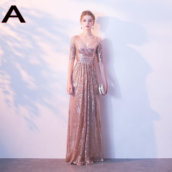 Gold Champagne Sparkly Rose Gold Sequin Mermaid Bridesmaid Dresses Short Sleeve Sequins Backless Beach Wedding Party Gowns DH255