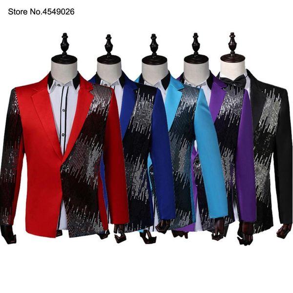 Men's Suit Casual One Button Slim Fit Blazer Coat Stylish Sequin For Wedding Party 5 Colors